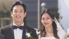 [해피엔딩] 이재황♥현쥬니, 모두의 축복받으며 행복한 결혼식!