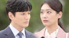 [마지막회 예고] 이재황×현쥬니, 결혼 안 하나?!