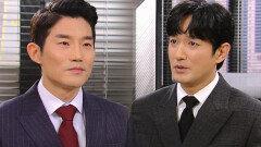 김영훈, 이재황에 정체 숨길 수밖에 없던 이유 고백!