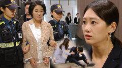 '해탈' 양금석, 살인 범죄로 구속! (ft. 현쥬니 눈물)