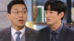 """""""이런 식으로 회장돼야겠어?"""" 이재황, 돈으로 환심 사는 김형범에 불만!"""