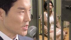 [121회 예고] 김영훈, 양금석 범죄 밝히나?!