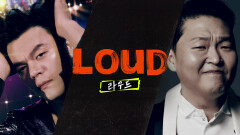 """[2차 티저] """"Boys be LOUD"""" ★LOUD와 함께 해주세요★"""