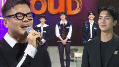 """""""구멍이 없어요"""" 박진영, 팀 JYP의 완벽한 퍼포먼스에 싱글벙글"""