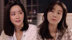 옥지영, 아이 못 낳아 속상해하는 홍수아에 '깊은 걱정'