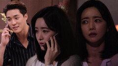 '결혼 하루 전' 홍수아, 심란함에 잠들지 못하는 밤