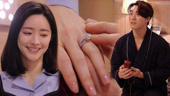 """""""나와 결혼해 줄래?"""" 서하준, 홍수아에 뺏긴 프러포즈!"""