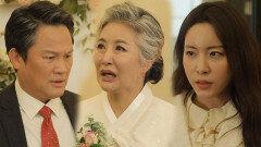 양혜진, 결혼식장에 안 나타나는 홍수아에 불안!
