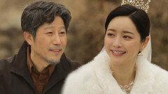 """""""네 사랑 멈추지 마"""" 최령, 결혼 두려워하는 홍수아에 조언!"""
