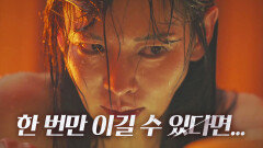 김소연, 유진 향한 극한의 열등감♨