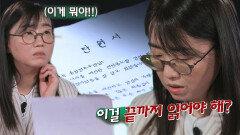 김은희, 유가족 두번 죽이는 탄원서에 분노!