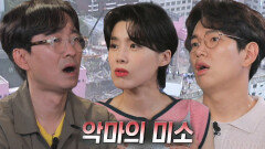 장트리오가 전하는 충격의 그날! '삼풍백화점 붕괴 참사'