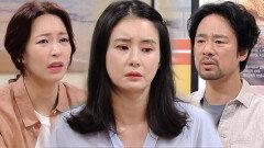최정윤, 24시간째 연락 두절된 안재모 걱정!