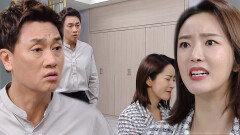 """""""힘들면 회사 때려치워!"""" 박형준, 예민 폭발 배슬기에 한 마디!"""