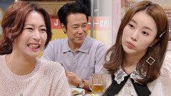 '만취' 김여진, 정애연×김홍표에 귀여운 술 주정!