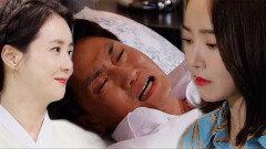 [79회 예고] 박형준, 최정윤 결혼에 이혼 후회하나?!