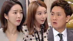 박형준, 최정윤×안재모 결혼 소식에 질투 작렬