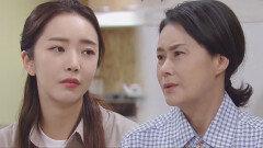 이화영, 박형준에 아이 숨기고 숨어살겠다는 배슬기 말에 걱정!
