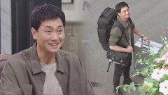 박형준, 긴 여행 끝에 밝은 모습으로 컴백!