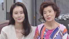 윤미라, 바자회에 가방 기부하며 최정윤과 훈훈한 대화!