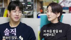 """""""어른스러웠어요"""" 이상윤, 진서연 첫인상 후기!"""