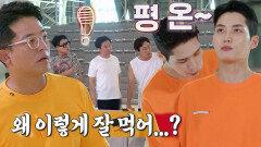 돌싱포맨, 펜싱 선수 김준호 레몬 평온하게 먹자 놀람