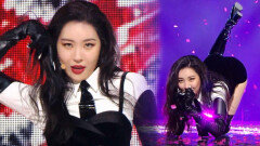 '선미'의 독보적인 기승전결 퍼포먼스! '꼬리'