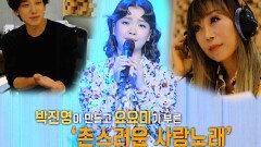 이 조합 대찬성! 장르를 초월한 아티스트의 만남★