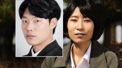 이세영, 류준열·유해진 '외모 닮은 꼴' 폭소