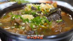 현풍 백 년 도깨비시장 '수구레 국밥' 맛집