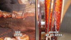 3분이면 끝! 캠핑 요리 MSG '만능 수직 화로대'
