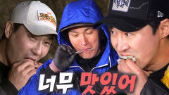 정법 멤버들, 노래미 한쪽도 나눠먹는 전우애 넘치는 먹방!