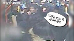 [독자영상]\