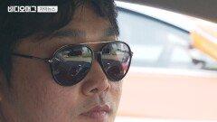 찜통 같은 차 안에 선글라스 놔두면…눈 건강에 치명적