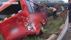 밭일 다녀오던 노인들 참변…오늘 버스사고 현장조사
