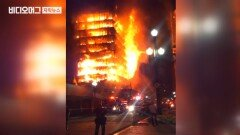 화재로 무너진 고층 건물…빈곤층 주민 피해 클 듯