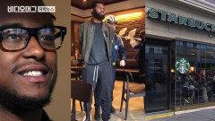 '인종차별 논란' 스타벅스-흑인 청년, 단돈 1달러에 합의