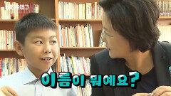 """고려인 어린이가 묻습니다, """"이름이 뭐예요?"""" """"나? 김.정.숙"""""""
