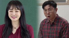 임원희, 한국사 1타 강사가 뽑은 첫인상 성적 1위