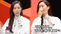 '전설의 전학생' 김유미, 중학교 때부터 빛났던 꽃미모