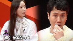 """""""많이 울었죠"""" 김유미, 남편 정우 눈물에 덩달아 맴찢"""