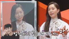 김유미, 센스쟁이 정우 유머에 ♡마음 OPEN♥