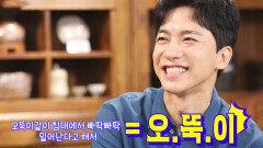 김영민, 화제의 베드신으로 생긴 귀여운 별명★