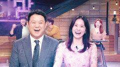'3년 9개월' 한밤과 함께한 연예계 희로애락 (ft. 한밤의 마침표)