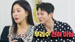 김희선×주원, 웃음이 넘치는 드라마 '앨리스' 인터뷰 현장★