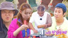 김병만×임지호×김구라, 대한민국에서 펼치는 힐링 무인도 캠프!