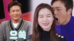 """""""우리는 허니하니!"""" 진태현♡박시은, 찐 러브 부부 컴백!"""