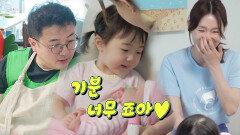 이지혜♥문재완, 태리 '맏이 되기' 연습에 감동