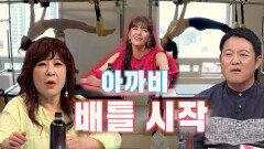 '승부욕 활활' 김성은, 동생과 자존심 건 버티기 배틀! | SBS 210614 방송