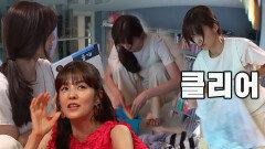 김성은, 쉴 틈 없는 완벽한 정리여왕!